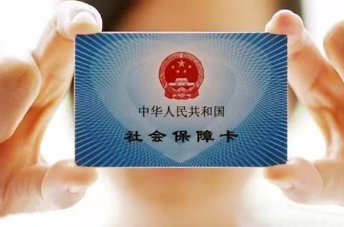办理广州入户时,补交社保算连续的吗